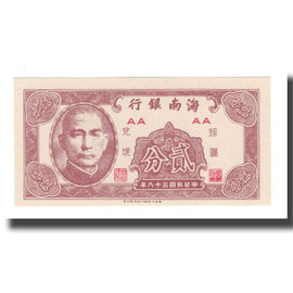 Banknote, China, 2 Cents, 1949, KM:S1452, UNC(65-70)