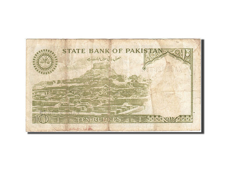 Pakistan, 10 Rupees, 1976-1977, KM:29, Undated (1976-1984), VF(20-25)