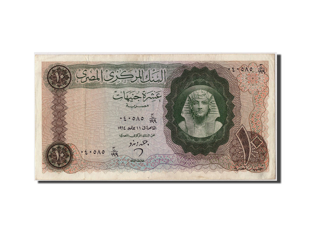 Egypt, 10 Pounds, KM #41