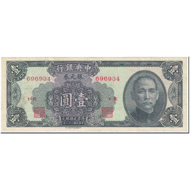 Banknote, China, 1 Dollar, 1949, Undated (1949), KM:441, VF(30-35)