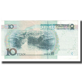 Banknote, China, 10 Yüan, 2005, KM:898, AU(55-58)