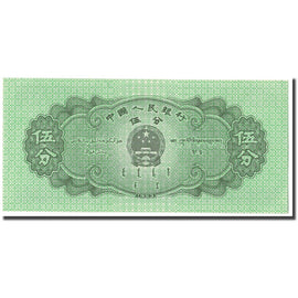 Banknote, China, 5 Fen, KM:862b, UNC(63)