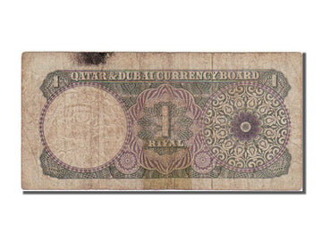 Banknote, Qatar and Dubai, 1 Riyal, 1960, VF(30-35)