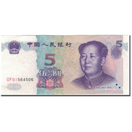 Banknote, China, 5 Yüan, 1999, KM:897, AU(55-58)