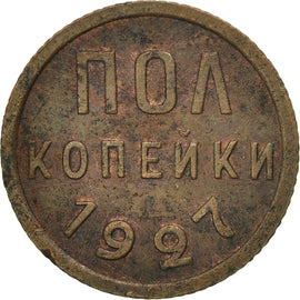 Coin, Russia, 1/2 Kopek, 1927, EF(40-45), Copper, KM:75