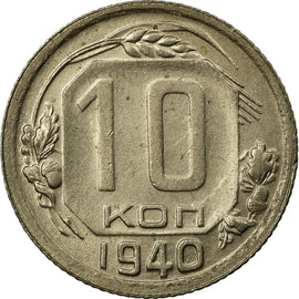 Coin, Russia, 10 Kopeks, 1940, Saint-Petersburg, EF(40-45), Copper-nickel