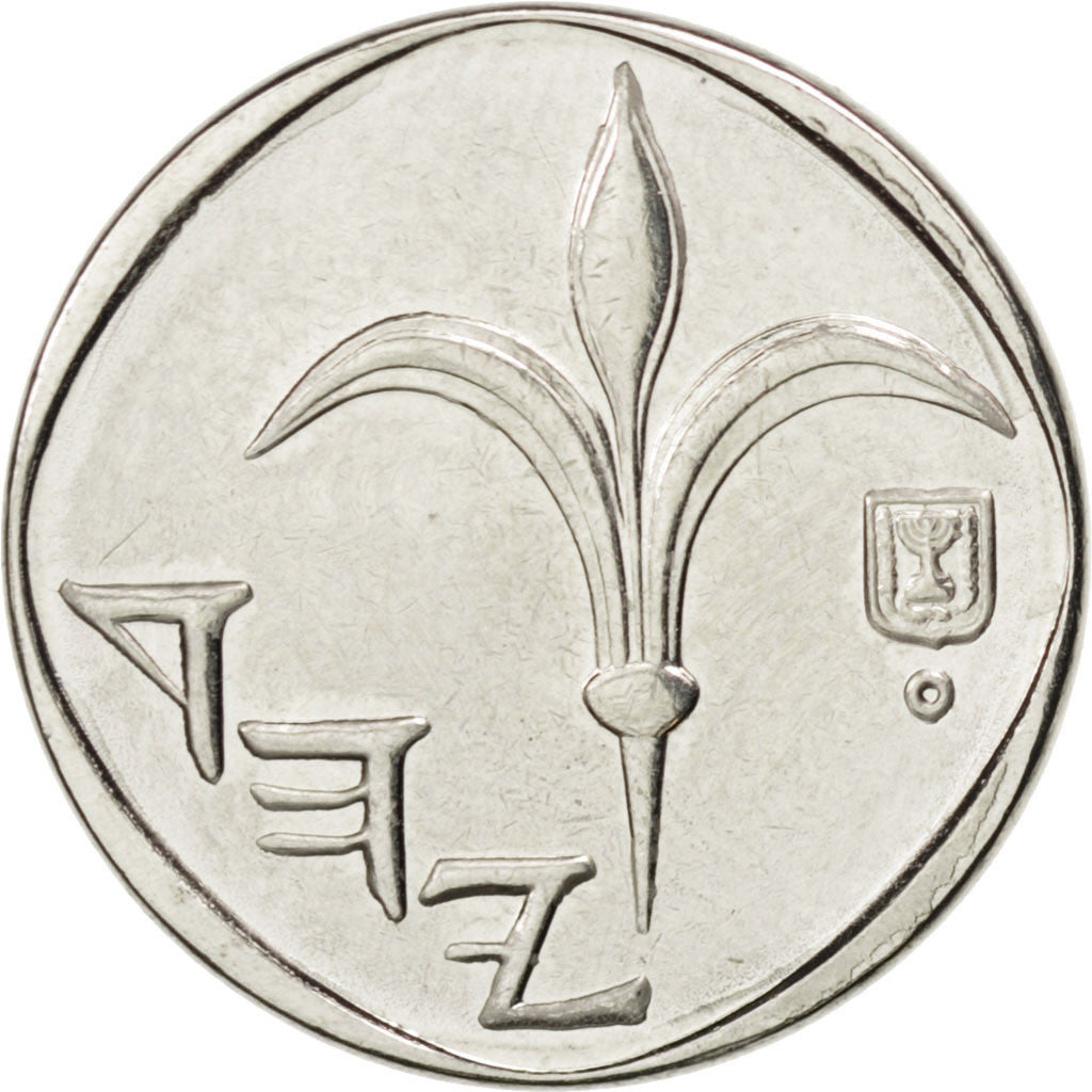 ISRAEL, New Sheqel, 2009, KM #160a, MS(63), Nickel Plated Steel, 17.97, 3.50