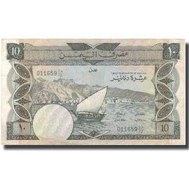 Banknote, Yemen Democratic Republic, 10 Dinars, UNDATED (1984), KM:9b, EF(40-45)