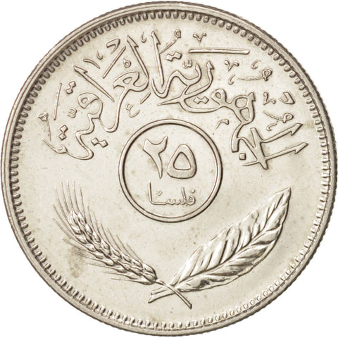 Iraq, 25 Fils, 1981, , Copper-nickel, KM:127