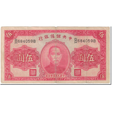 Banknote, China, 5 Yüan, 1940, Undated (1940), KM:J10e, VG(8-10)