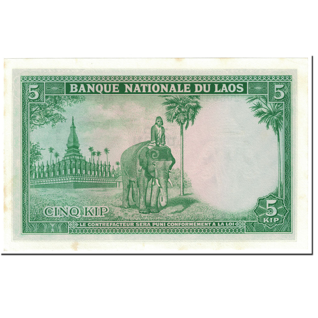 600978-Billete-5-Kip-1962-Lao-KM-9b-Undated-1962-SC