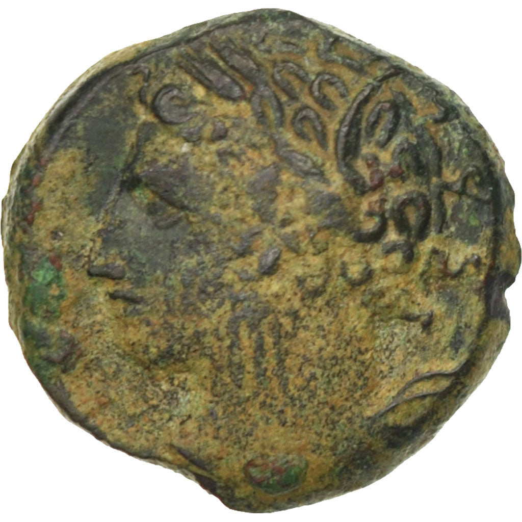 Carthage, Zeugitane, Tanit, Bronze Unit, Carthage, EF(40-45), Copper, 2.67