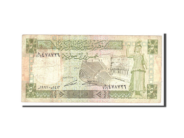 Syria , 5 Pounds, 1991, Undated, KM:100e, VF(20-25)