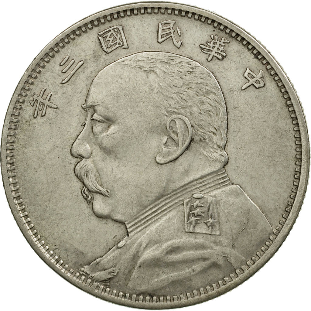 Coin, CHINA, REPUBLIC OF, 50 Cents, 1/2 Yuan, 1914, AU(50-53), Silver, KM:328