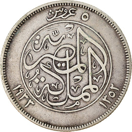 Coin, Egypt, Fuad I, 5 Piastres, 1933, British Royal Mint, EF(40-45), Silver
