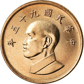 CHINA, REPUBLIC OF, Yuan, 2006, KM #551, MS(63), Aluminum-Bronze, 20, 3.80