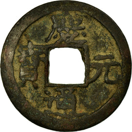 Coin, China, NIng Zong, Cash, 1197, VF(30-35), Copper