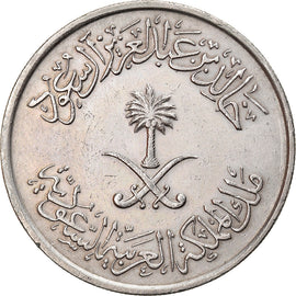 Coin, Saudi Arabia, UNITED KINGDOMS, 50 Halala, 1/2 Riyal, 1980/AH1400