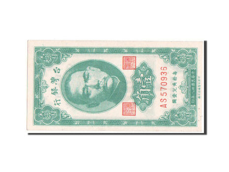 China, 10 Cents, 1954, KM #1948, UNC(65-70), AS570936