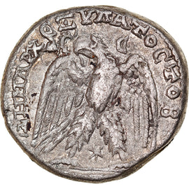 Coin, Seleucis and Pieria, Elagabalus, Tetradrachm, 218-222, Antioch, AU(50-53)