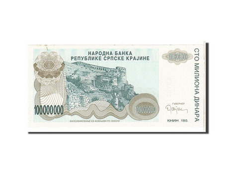 Croatia, 100 Million Dinara, 1993, KM #R25a, UNC(63), A0153405
