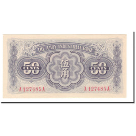 Banknote, China, 50 Cents, 1940, KM:S1658, UNC(65-70)