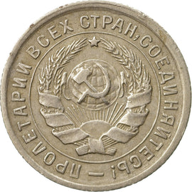 Coin, Russia, 10 Kopeks, 1934, Saint-Petersburg, EF(40-45), Copper-nickel, KM:95