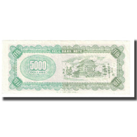 Banknote, China, 5000 Dollars, UNC(65-70)