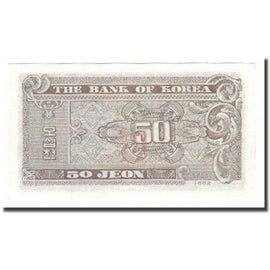 Banknote, South Korea, 50 Jeon, 1962, KM:29a, UNC(65-70)