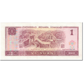 Banknote, China, 1 Yüan, 1996, Undated (1996), KM:884c, UNC(65-70)