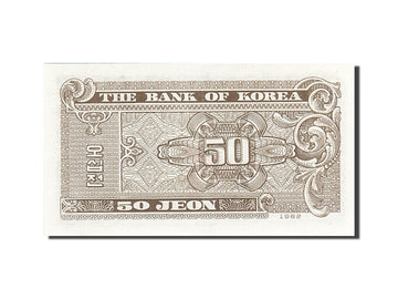Banknote, South Korea, 50 Jeon, 1962, 1962, KM:29a, UNC(63)
