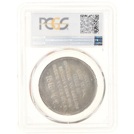 Coin, France, Charles X, 5 Francs, 1830, Paris, ESSAI, PCGS, SP61, MS(60-62)