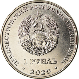 Coin, Transnistria, Rouble, 2020, Handball, MS(63), Copper-nickel