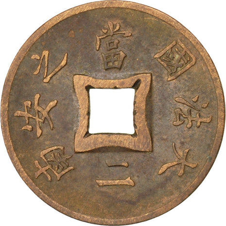 Coin, French Indochina, 2 Sapeque, 1898, Paris, VF(20-25), Bronze, KM:6