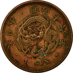 Coin, Japan, Mutsuhito, Sen, 1877, EF(40-45), Copper, KM:17.1