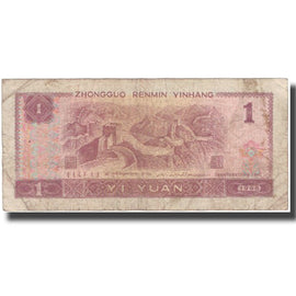 Banknote, China, 1 Yüan, 1996, KM:884c, F(12-15)