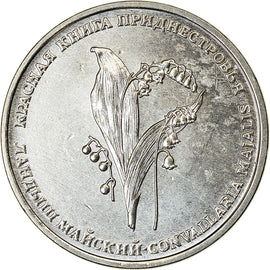 Coin, Transnistria, Rouble, 2019, Muguet, MS(63), Nickel plated steel