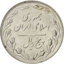 IRAN, 5 Rials, 1987, KM #1234, AU(55-58), Copper-Nickel, 25, 4.65