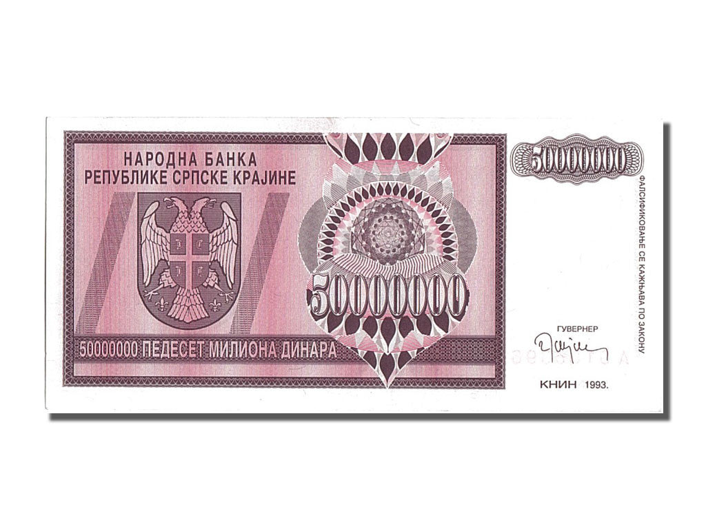 Bosnia - Herzegovina, 50 Million Dinara, 1993, KM #145a, UNC(65-70), A0186396