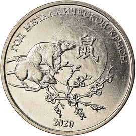 Coin, Transnistria, Rouble, 2019, Année du Rat, MS(63), Copper-nickel