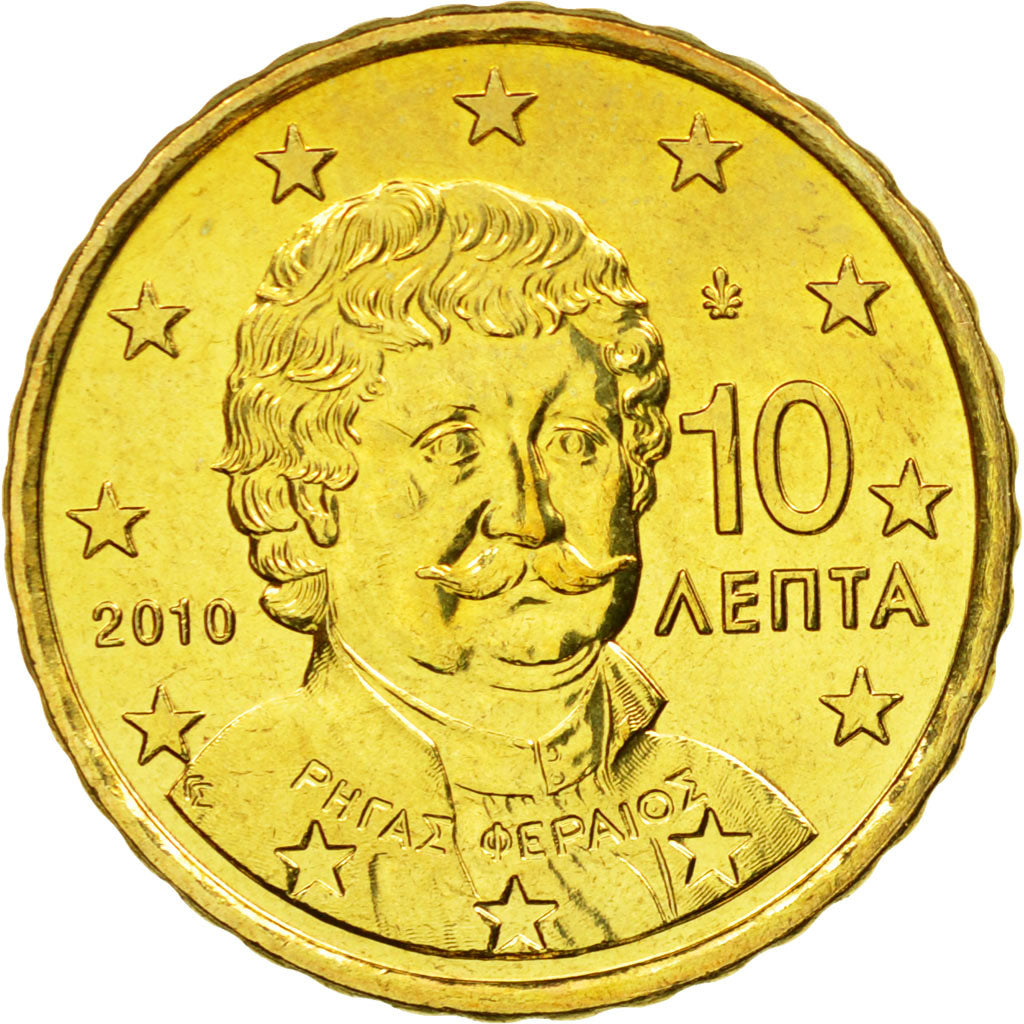 Greece, 10 Euro Cent, 2010, MS(63), Brass, KM:211