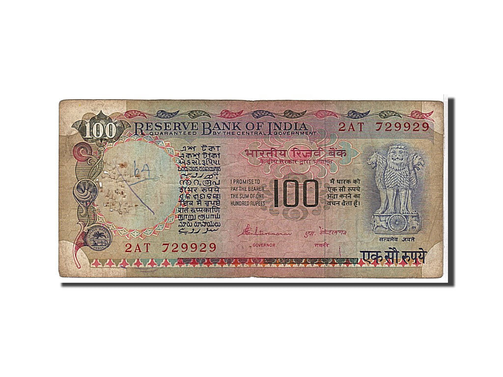 India, 100 Rupees, 1979, KM #86d, VF(30-35), 2AT729929