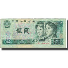 Banknote, China, 2 Yüan, 1980, KM:885b, VF(20-25)