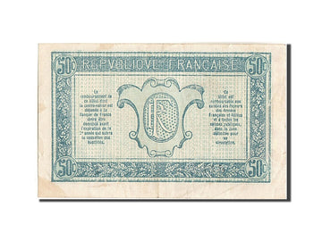 Banknote, France, 50 Centimes, 1917-1919 Army Treasury, 1917, 1917, AU(50-53)