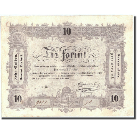 Banknote, Hungary, 10 Forint, 1848, 1848-09-01, KM:S117, AU(50-53)