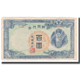 Banknote, Korea, 100 Yen = 100 Won, Undated (1947), KM:46b, VF(30-35)