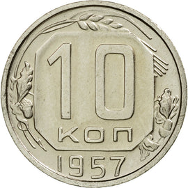 Coin, Russia, 10 Kopeks, 1957, Saint-Petersburg, AU(50-53), Copper-nickel