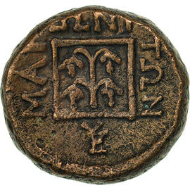 Coin, Thrace, Maroneia, Bronze, EF(40-45), Bronze, SNG Cop:632