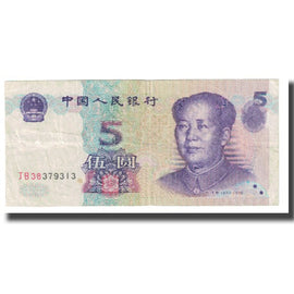Banknote, China, 5 Yüan, 1999, KM:903, VF(20-25)