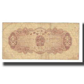 Banknote, China, 1 Fen, KM:860a, VF(20-25)
